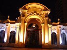 Catedral de San Salvador de Jujuy. Cafydma en Congreso Maderero FAIMA 2013